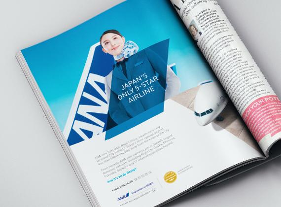 ana_magazine_ad